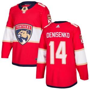 Men's Florida Panthers Grigori Denisenko Adidas Authentic Home Jersey - Red